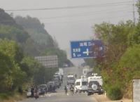 dongzhou07epoch200.jpg