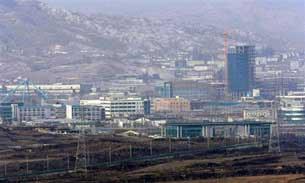 Kaesong Close 305