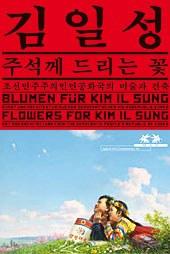 Flowers-for-Kim.jpg