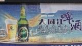 korea-beer2-031918.jpg