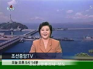 Video grab of a North Korean television broadcast, Oct. 09, 2006.