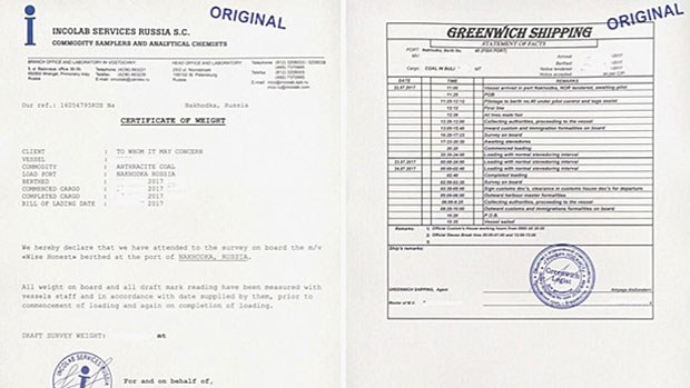 korea-documents2-080618.jpg