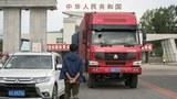 nk-truck-at-china-border-sept-2017.jpg