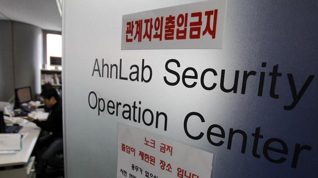 ahnlab-crop.jpg