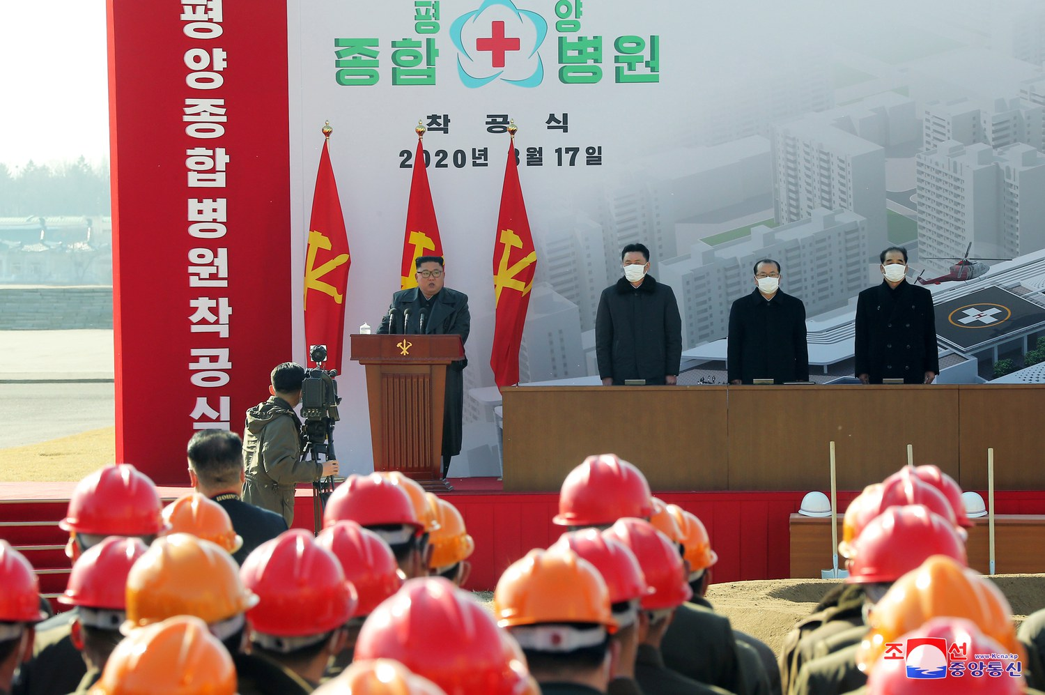 Construction Delayed on Showcase Hospital Project in North Korean Capital