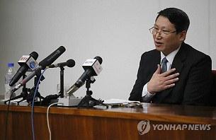 nk-kim-jung-wook-feb-2014.jpg