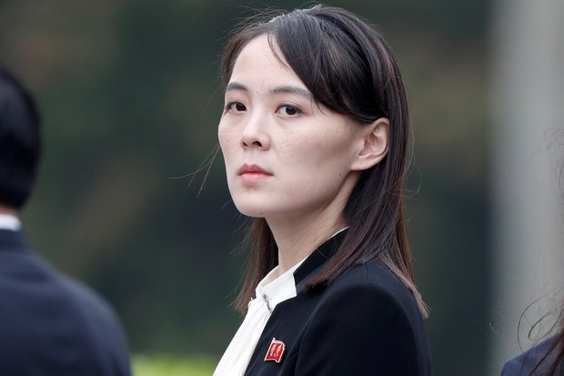 North Korean Leader's Sister Retains Power Despite Formal 'Demotion'