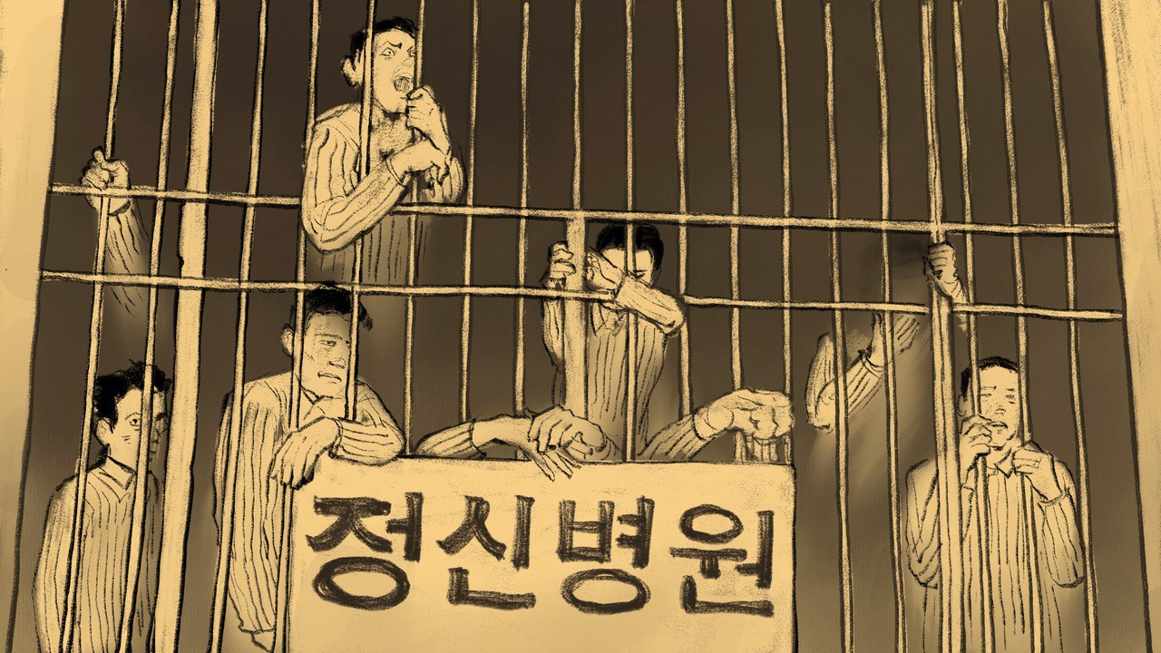 North Korea Commits Two People to Mental Institutions After Public Outbursts