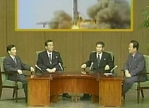 An official Korean Central TV symposium featuring scientists who worked on the missile program, April 8, 2009.