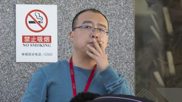 china-smoking-crop