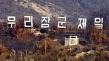 north-korea-propaganda-sign-file-photo-1000