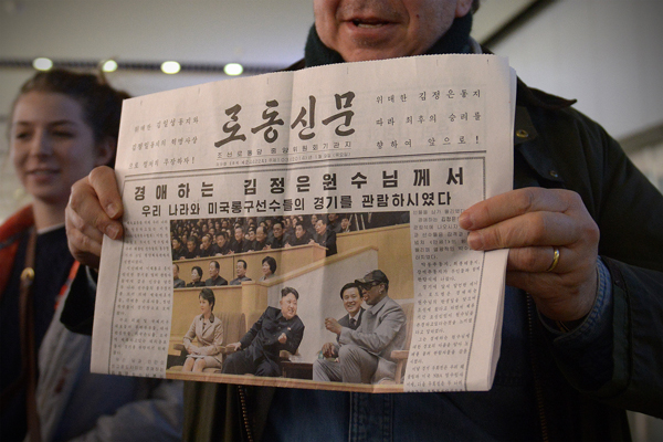 North Korea Ramps Up Circulation of National Daily