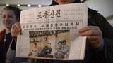 north-korean-newspaper-jan9-2014.jpg