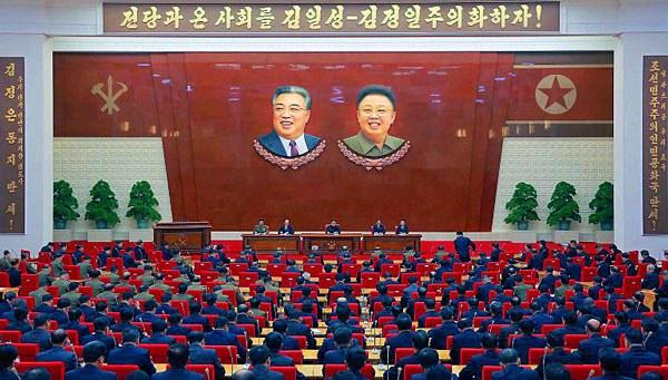 north-korea-central-committee-plenum-pyongyang-oct7-2017.jpg
