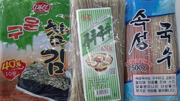 north-korea-noodles-hong-kong-market-undated-photo.jpg