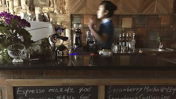 nkcoffee