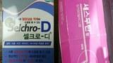 korea-skmedicine2-081619.jpg