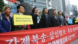 nk-rally-defectors-china-embassy-seoul