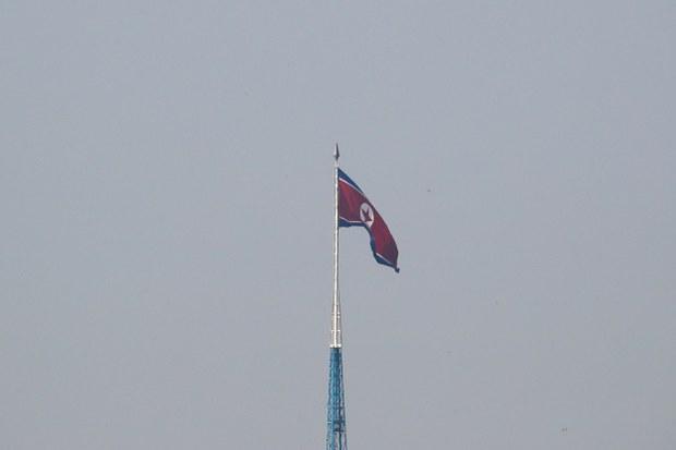 nk-flag.jpg