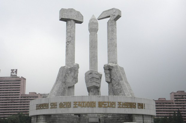 nk-workers-party-monument-june-2013.jpg