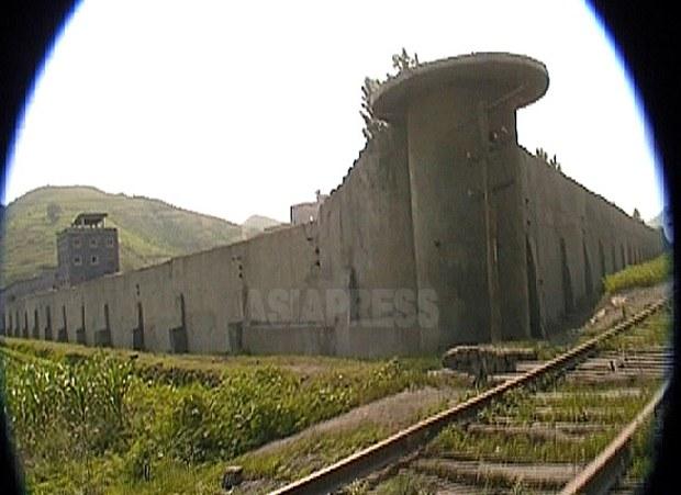 korea-prisoncamp-012319.jpeg