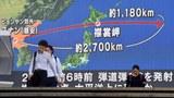 nk-japan-missile-test-aug-2017.jpg