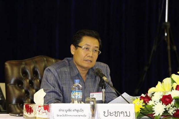 laos-phouphet-jan112016.jpg