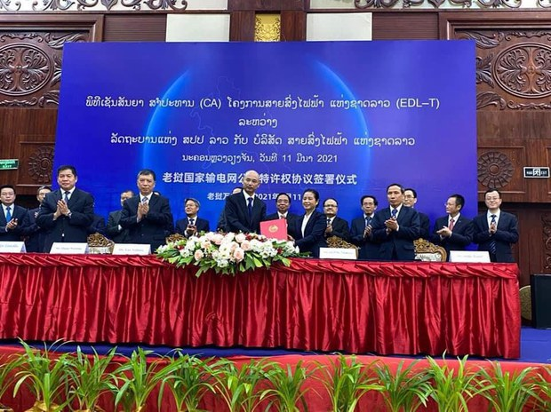 Laos Grants 25-Year Concession to Chinese Company to Manage Power Grid