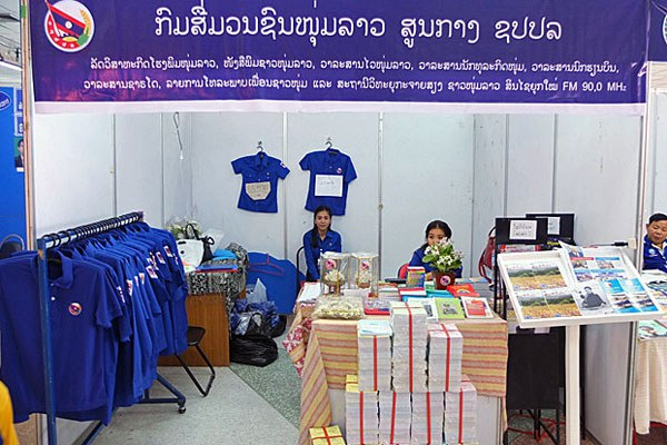laos-vendors-media-anniversary-aug13-2015.jpg