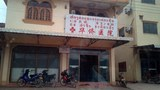 chinese-clinic-laos