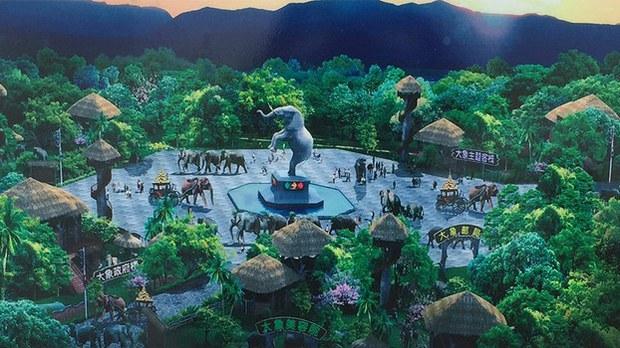 elephant-lao-xayaburi
