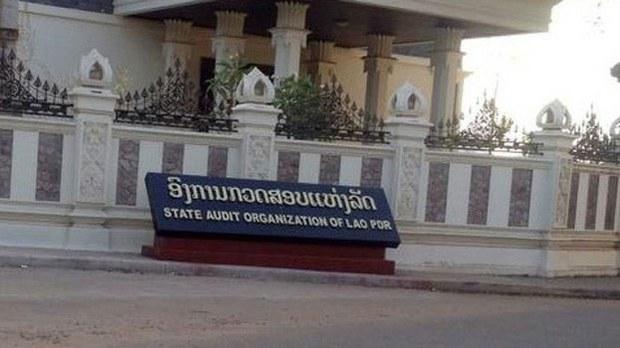 state-audit-laos