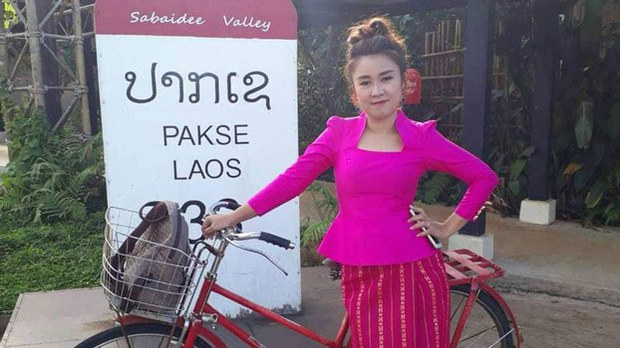 Jailed Lao Activist Silenced by Government, but Continues to Inspire