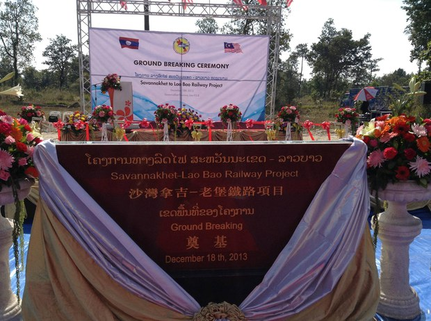 lao-railway-groundbreaking-dec-2013.jpg
