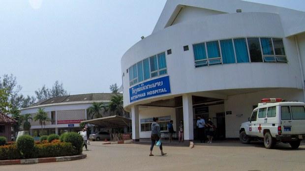 laos-ussr-hospital