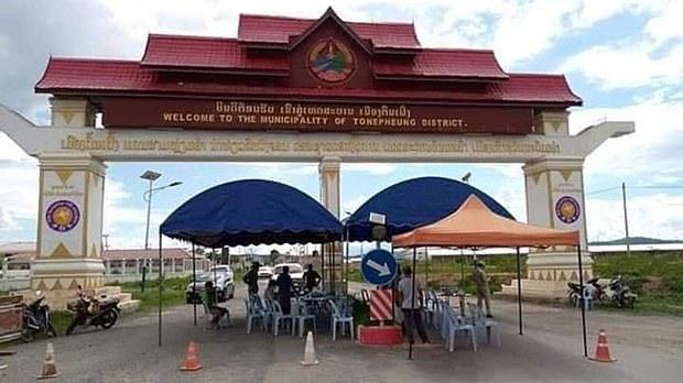 laos-checkpoint-090120.jpg