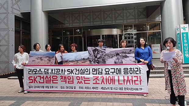 laos-cso-demonstration-south-korea-sept18-2018.jpg