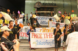 xayaburi-protest-bangkok2-305