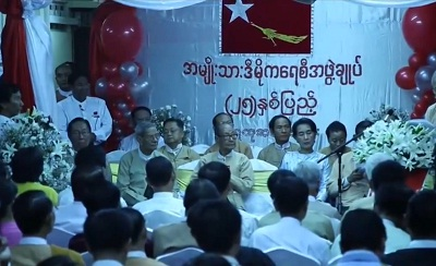 NLD members gather at the party's headquarters in Yangon for a ceremony marking its 25th anniversary, Sept. 27, 2013. Photo credit: RFA.