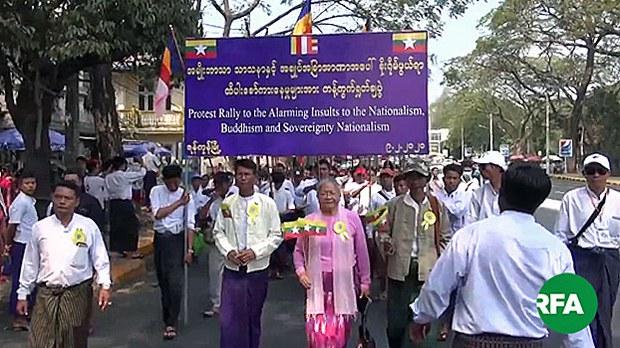 myanmar-nationalist-protest-yangon-feb9-2020.jpg