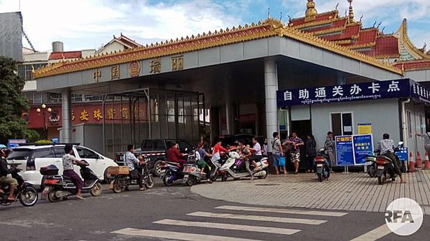 myanmar-border-crossing-china-undated-photo.jpg