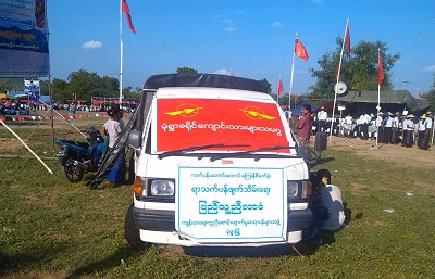 Banners from the Monywa Students' Union and the Monywa Physicians' Group draped on a car at the Letpadaung People's Conference in Sinde village, Oct. 18, 2012. Photo courtesy of citizen journalist Thet Swe Aye.