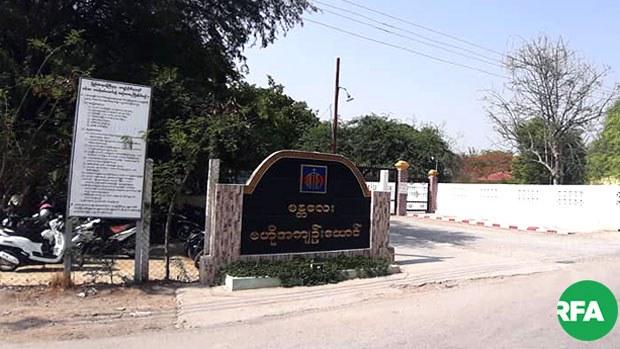myanmar-prison2-060519.jpg