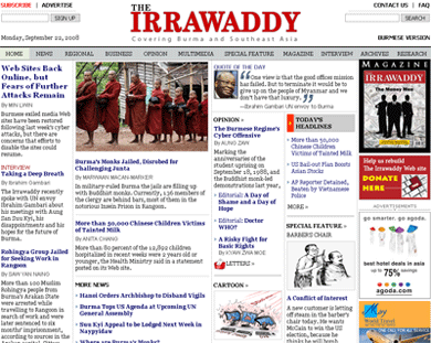 Screenshot of irrawaddy.org after it went back online on Sep 22, 2008
