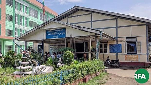 myanmar-sittwe-general-hospital-icu-undated-photo.jpg