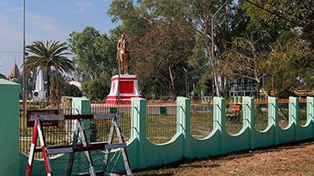 myanmar-aung-san-statue-loikaw-kayah-undated-photo.jpg