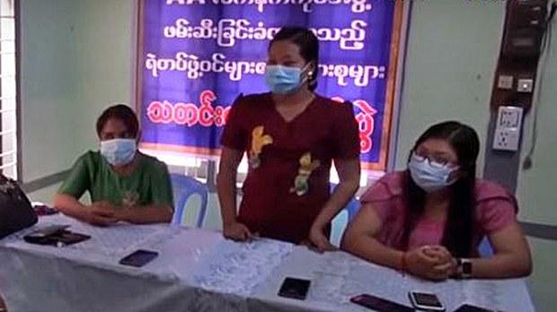 myanmar-police-wives-mandalay-aug17-2020.jpg