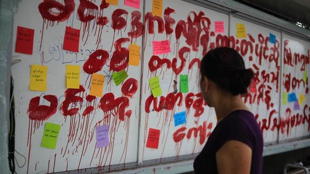 myanmar-protest-kamayut-twp-yangon-apr6-2021g.jpg