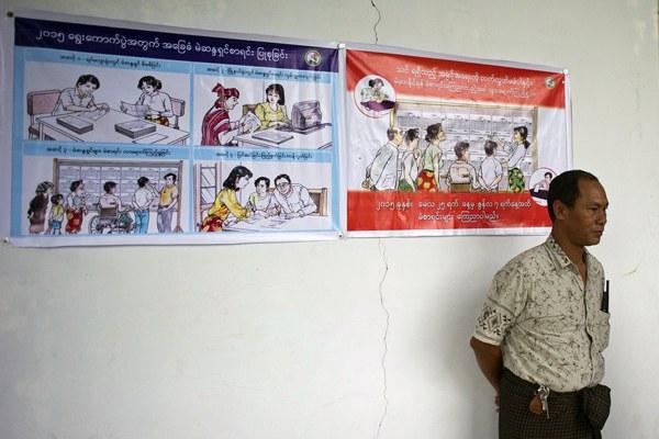 myanmar-election-poster-naypyidaw-aug14-2015.jpg