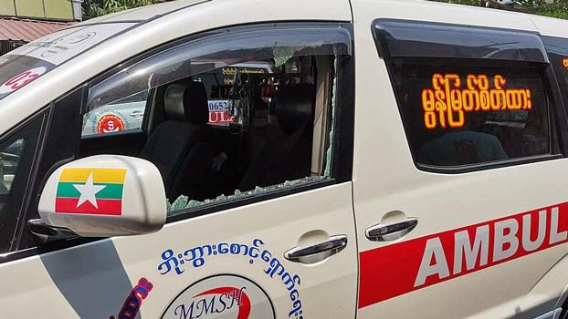 myanmar-medic-ambulance-damaged-north-okkalapa-yangon-mar3-2021.jpg